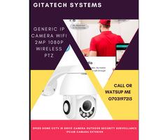 GITATECH SYSTEMS UGANDA