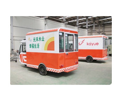Mobile Food Carts