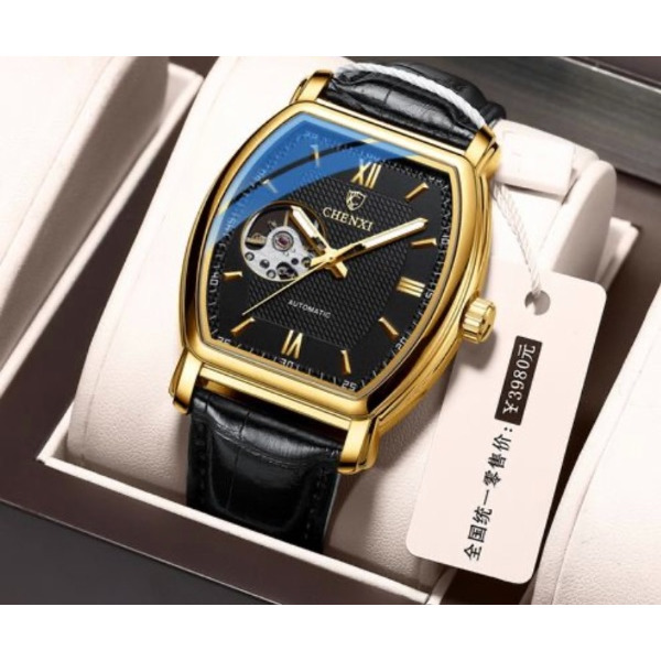 Brand new Chenxi watch for sale - 1/1